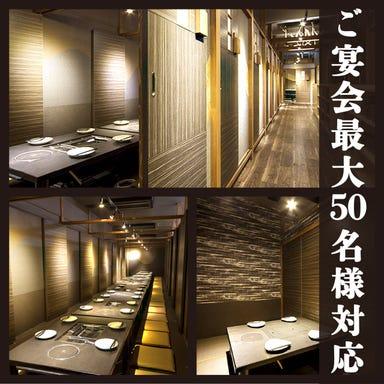 【全席個室】 炙り旬(あぶりしゅん) 南5条別邸 こだわりの画像