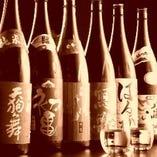 【全コース+500円でエビス樽生・地酒・地焼酎8種も飲めるプレミアム飲み放題に】