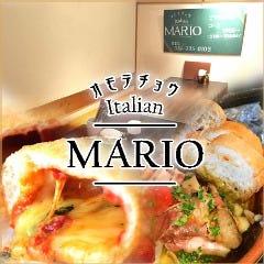 表町 イタリアン MARIO