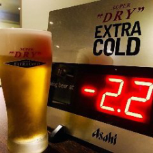 冷え冷え~氷点下のスーパードライ
