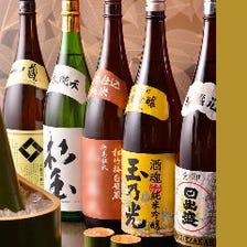 京都の地酒をご堪能