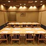 お座敷テーブル席個室(12名様~18名様)