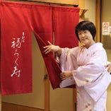 [普段着のまま京都へ] 上大岡京急百貨店10Fにございます