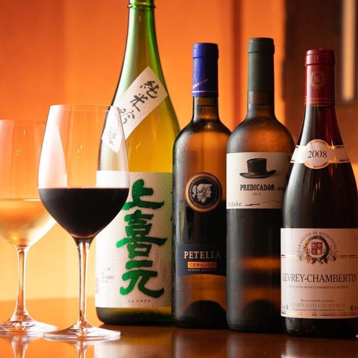 【人気】80種以上の贅沢ワイン♪