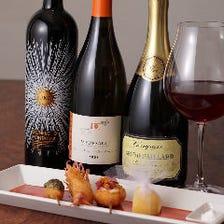 創業者自らが味わい、納得したワイン