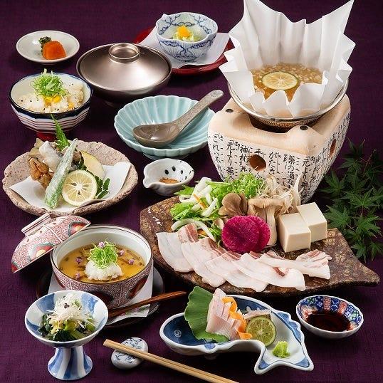 ■『秋の美食コース』3000円⇒2500円