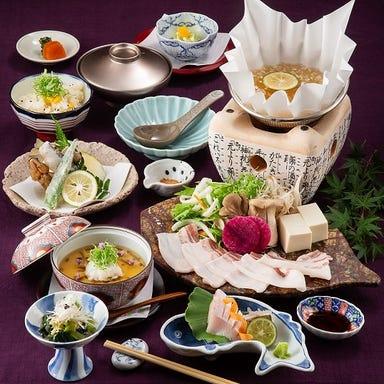 日本料理 喜水亭 三越店 コースの画像