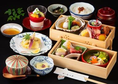 日本料理 喜水亭 三越店 メニューの画像