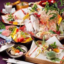 『 お祝い膳 』7,500円