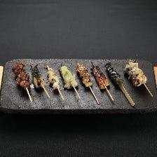 うなぎ串盛り合わせ(八種)