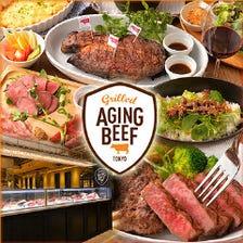 贅沢選べる!熟成和牛グリルステーキコース〈全10品〉宴会・接待・記念日