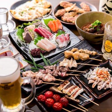 お祭り酒場 居酒屋よっちゃん 国分寺本店 コースの画像
