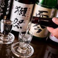 獺祭などの銘酒が全て550円でご提供!