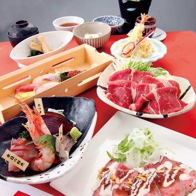 すし・創作料理 一幸 都賀店 こだわりの画像