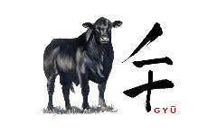 完全個室焼肉 牛(ギュウ)