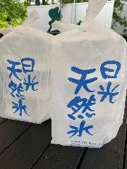 日光天然氷のかき氷 茶の木村園