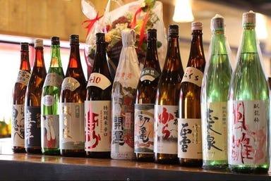 富士吉原 中央駅まえ酒場 笑みや  メニューの画像