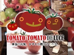 TOMATO×TOMATO DE LUCE 池袋