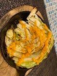 窯焼きチーズキャベツ