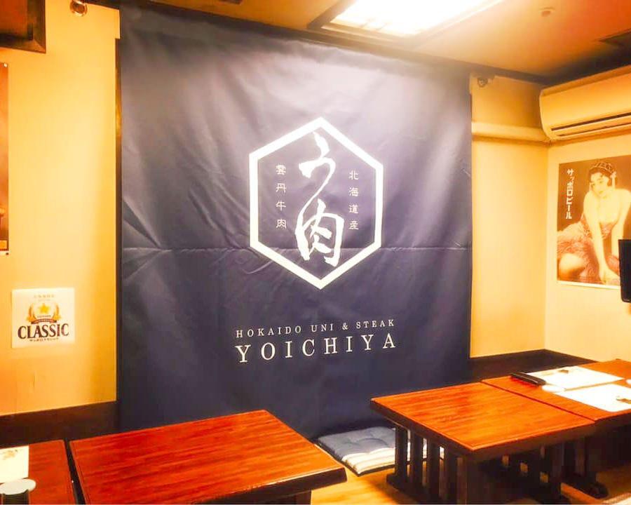 YOICHIYA