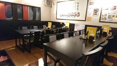 鉄板焼き ななつぼ 井土ヶ谷店 店内の画像