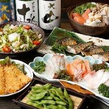 【ぐるなび限定】刺身・焼き物・揚げ物と多彩な魚料理がテーブルを彩る2H飲み放題付『真コース』[全9品]