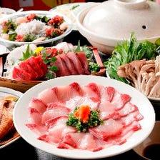 期間限定!四季折々の旬魚を楽しむ