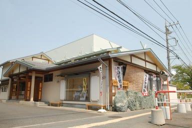 Washoku大穀 上尾店  こだわりの画像