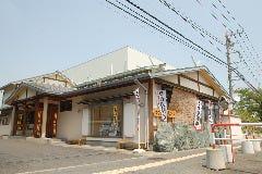 Washoku大穀 上尾店