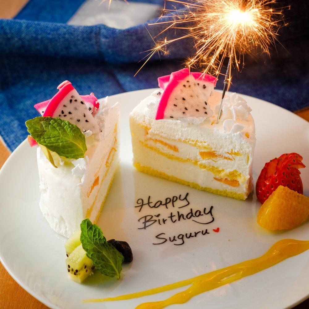 ☆サプライズプレゼント☆ ケーキの下からメッセージが!