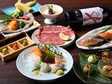 【接待・祝い】牛ロース肉と牛タンの焼きしゃぶ、寿司など豪華会席「雅」6000円(飲み放題付は7500円)