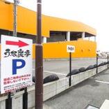 駐車場13台ございます。