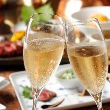 特別な日にはシャンパーニュで乾杯