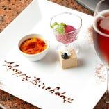 誕生日や記念日にはメッセージ入りのデザートプレートをサービス