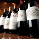 何十年も熟成されたどっしりとした深い味わいのあるワイン