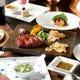 神戸牛を知り尽くしたシェフがお届けする究極のビーフステーキ。