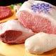 神戸ビーフは雌牛にこだわり仕入れております。
