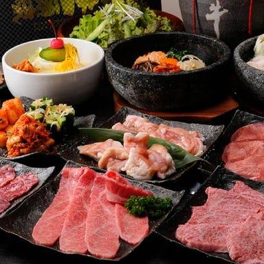 焼肉どうらく 横浜西口別邸 コースの画像