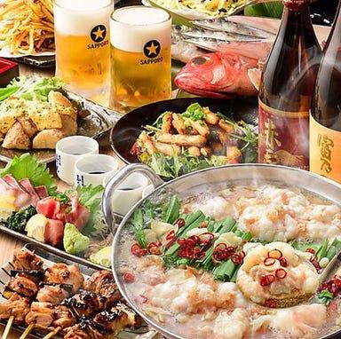 大山鶏と海鮮が旨い個室居酒屋 一兆 新宿西口店 こだわりの画像