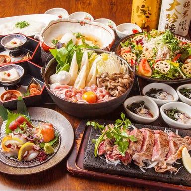 大山鶏と海鮮が旨い個室居酒屋 一兆 新宿西口店 コースの画像