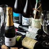 シャンパン、白、赤ワインなどお好みに合わせて揃えております