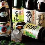 各九州の芋焼酎を7種類そろえています