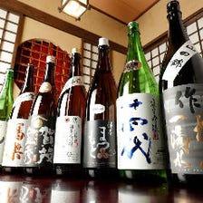 日本酒約30種・焼酎約20種ございます