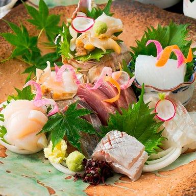 本格創作和食 和 実花  メニューの画像