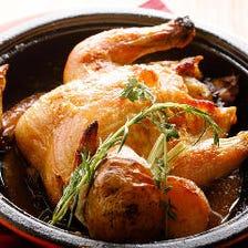 ビールでマリネした丸鶏の石窯ローストチキン 麦酒塩添え