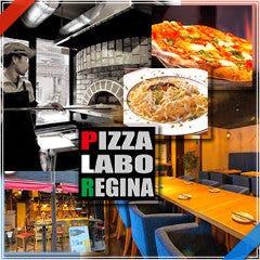 仙台 個室貸切 PIZZA LABO Regina(レジーナ)