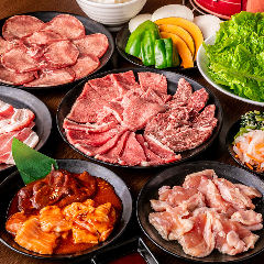 食べ放題 元氣七輪焼肉 牛繁 武蔵新城店