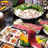 おすすめは2h飲放付!焼肉&もつ鍋コース!!4980→3980円