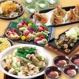 飲み放題付『郷-故郷』 旬の食材をお手軽に堪能コース