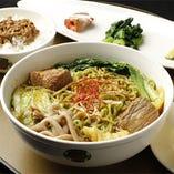 天香薬膳ヘルシー麺(辛口)